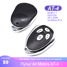 Gate control Alutech AN Motors AT 4 garage door opener AT 4 4channel 433,92 MHz remote garage rolling code keychain for barrier