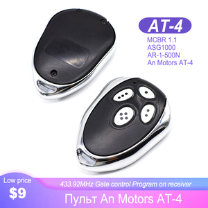 Image 1 - Gate control Alutech AN Motors AT 4 garage door opener AT 4 4channel 433,92 MHz remote garage rolling code keychain for barrier