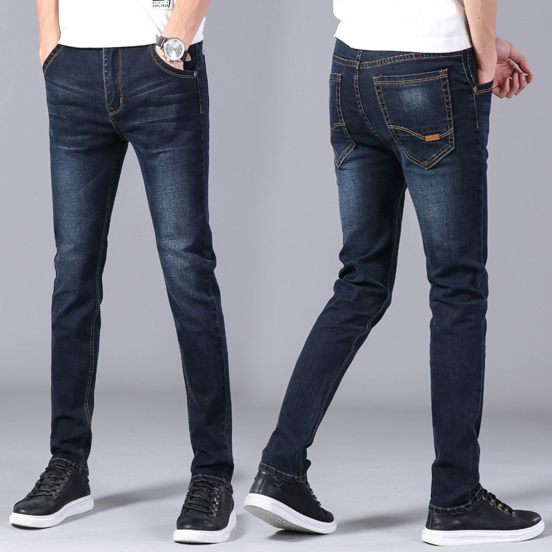 Men Summer Thin Section Ultra-stretch Cool Jeans Youth Business Casual Pants Loose Straight Simple Fashion Women's