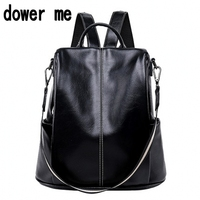 dower me 005 Leather backpack female 2019 new fashion wild trend casual ladies large capacity anti theft soft leather bag