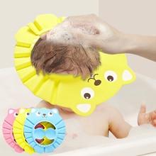 Регулируемая Шапочка для шампуня, прочная детская шапочка с козырьком для ванны, защита для глаз от брызг, защита для мытья волос для младен...