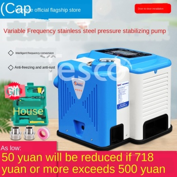 household booster pump frequency conversion automatic water pump mhi404 high power hot water tap water circulation pump Fully automatic frequency conversion booster pump tap water heater constant pressure pump self-priming pump 220V pump