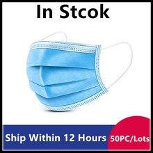 (במלאי) 50 יח\חבילה חד פעמי מגן נגד אבק בטוח לנשימה פנים מסכת אוזן לולאה פנים פה מסכות