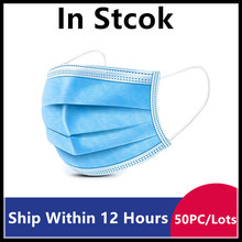 (In Stock) 50PCS/lot Disposable Protective Anti Dust Safe and Breathable Face Mask Ear Loop Face Mouth Masks