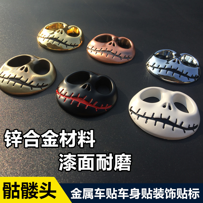 1 pièces 3D tête De Citrouille Halloween crâne autocollants de voiture de fenêtre en métal coffre emblème autocollant décalque D'insigne chromé voiture Accessoires de coiffure
