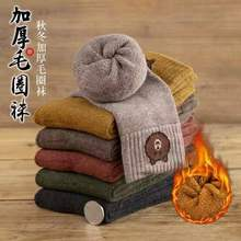 Bear socks autumn winter towel women cotton warm ladies terry plus velvet thick tube