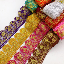 10yards  many colors Rayon Embroidery Scalloped Lace Trim Metallic Bridal wedding Trim Wide:6.5cm lace trim insert metallic dress