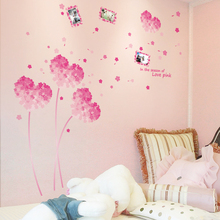 [shijuekongjian] Pink Color Flowers Wall Sticker PVC Material DIY Plant Decals for Living Room Bedroom Decoration