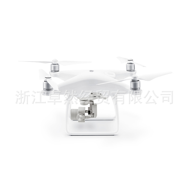 DJI Care Xpress (Phantom 4 Advanced) Insurance Unmanned Aerial Vehicle Drone