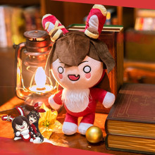 Genshin Impact Amber Rabbit Ear Doll Plush Toy Anime Cosplay Cartoon Pillow Stuffed Doll Pillow for Girls Kids Birthday Gifts
