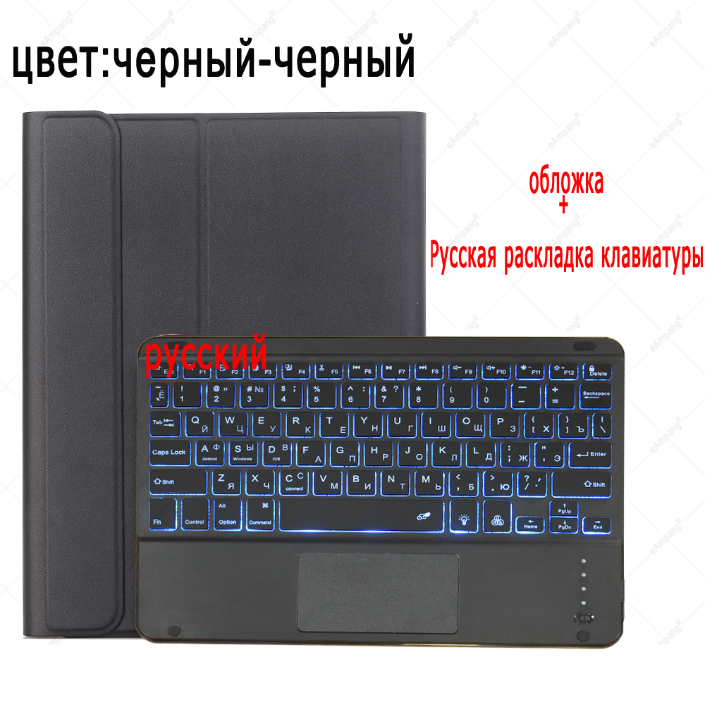 Russian Keyboard Rose Red For iPad 7th 8th Generation 10 2 2019 A2200 A2198 A2232 Case with Backlit Touchpad Keyboard