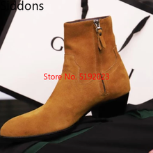 Gold PU Leather Wyatt Ankle Boots Men Chelsea Boots Stacked Heel Military Zapato