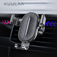 KUULAA Car Phone Holder Gravity Stand Mobile Support Holder in Car Phone Mount Holder Stand for iPhone Samsung Xiaomi(China)