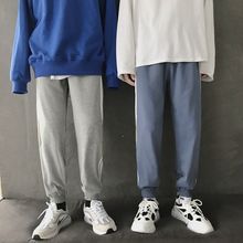 Autumn New Pants Men Fashion Contrast Color Stitching Casual Straight Trousers Man Streetwear Hip Hop Loose Joggers Sweatpants