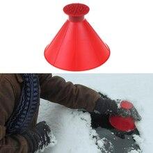 Автомобильная лопата для снега, большая Воронка+ покрытие для льда, быстрая очистка, скребок для окон, принадлежности для уборки снега