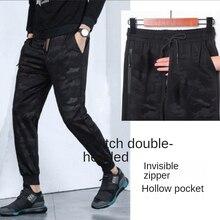 Outdoor Free Camouflage Open-Seat Pants Outdoor Date Zipper Department Large Open Men's Casual Pants Hollow Pocket