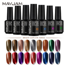 15ml MAYJAM Nail Glitter Cat's Eye Semi Permanent Gel Nail Gel Varnishes UV Gel Nail Polish Top Base Coat Design Nails Art