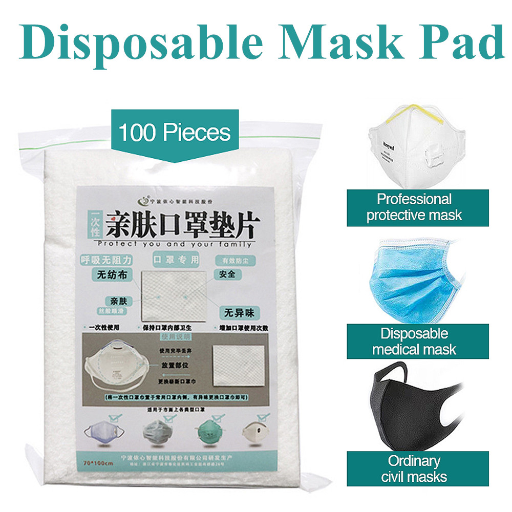 100pcs/lot Disposable Face Masks Replacement Filtering Pad Breathable Mask Gasket Respiring Mat For Kf94 N95 KN95 Ffp3 Ffp2 Mask