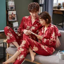 Couple Sleepwear Clothing Pajamas-Sets Night-Suit Satin-Silk Family Women Home Casual