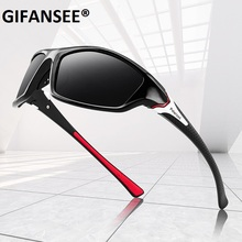 GIFANSEE Polarised Sunglasses men Driving Sun Glasses women