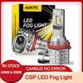 AUXITO 2X H11 светодиодный туман светильник лампы H8 H9 H16 JP светодиодный CSP 6000K белый/3000 К золотой желтый DRL Автомобильные фары дневного света светил...