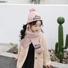 Вязаная шапка для детей от 2 до 10 лет Осень зима теплые шерстяные
