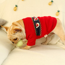 Autumn and winter red sweater dog christmas clothes