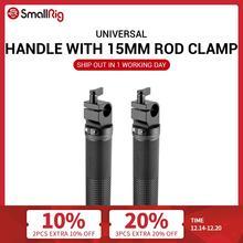 SmallRig Black Basic Handle V2 with 15mm Rod Clamp (2pcs Pack) Rubber Handle Shoulder Rig   1626