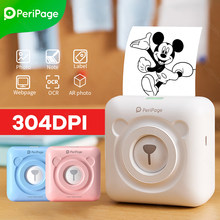 A6 304DPI 2 Peripage Portable Bluetooth 4.0 Thermal Photo Printer Wireless Inkless Mini Pocket Label Notes Printer Papers