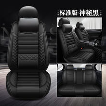Neue luxus Leder auto sitzbezüge für volvo 850 c30 c70 s40 s60 s80 v40 v50 v60 v70 xc40 xc50 xc70 xc60 autos sitzbezüge