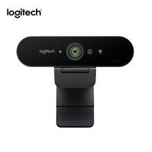 Logitech brio c1000e 4k hd webcam grande angular ultra hd 1080p vídeo com microfone para videoconferência por dhl/fedex/ups/tnt