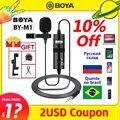 Конденсаторный петличный микрофон BOYA BY-M1 6m