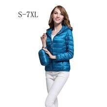 Плюс размер женщин легкий вниз куртка пальто 90% белая утка вниз пальто Леди зимнее пальто с капюшоном теплый тонкий осень пальто S135