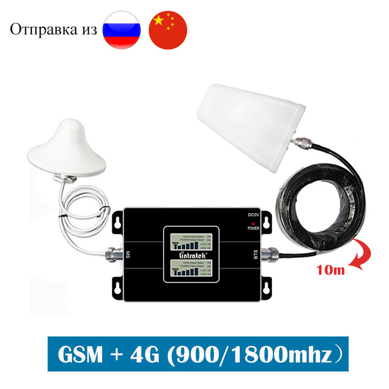 Lintratek GSM 900 1800 Dcs 2G 4G Dual Band Booster Signal Repeater 900mhz DCS 1800mhz  Amplifier Data Voice LTE Full Set Dj