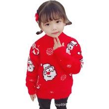Рождественская Одежда «Мама и я»; свитер; Одинаковая одежда для семьи; свитер для мамы и дочки и сына; красная рубашка; пуловеры