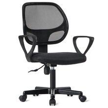 Регулируемое вращающееся офисное кресло с высокой спинкой 88