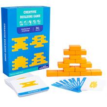 Dzieci logiczne myślenie szkolenie dla rodziców i dzieci gra planszowa kreatywny bilans blok gry wczesna edukacja drewniane do budynku bloki tanie tanio CN (pochodzenie) none Drewna 5-7 lat Zwierzęta i Natura ME0156