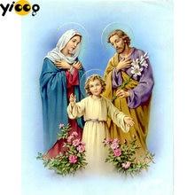 Камни в форме ромба/круглый дрель Алмазная вышивка семьи Иисуса