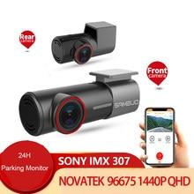 Mini caméra de tableau de bord caché FHD 1080P SAMEUO U700, caméra avant et arrière, détecteur DVR avec WiFi, enregistreur vidéo FHD, moniteur de stationnement 24H