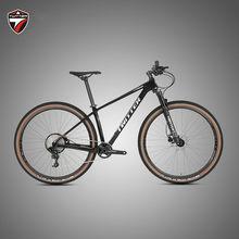 NX-11S nowy Storm 2.0 węgla rower górski 29er 11s Off-Road rower męski i damski rower MTB 27.5er rower górski 15 17 19 cali