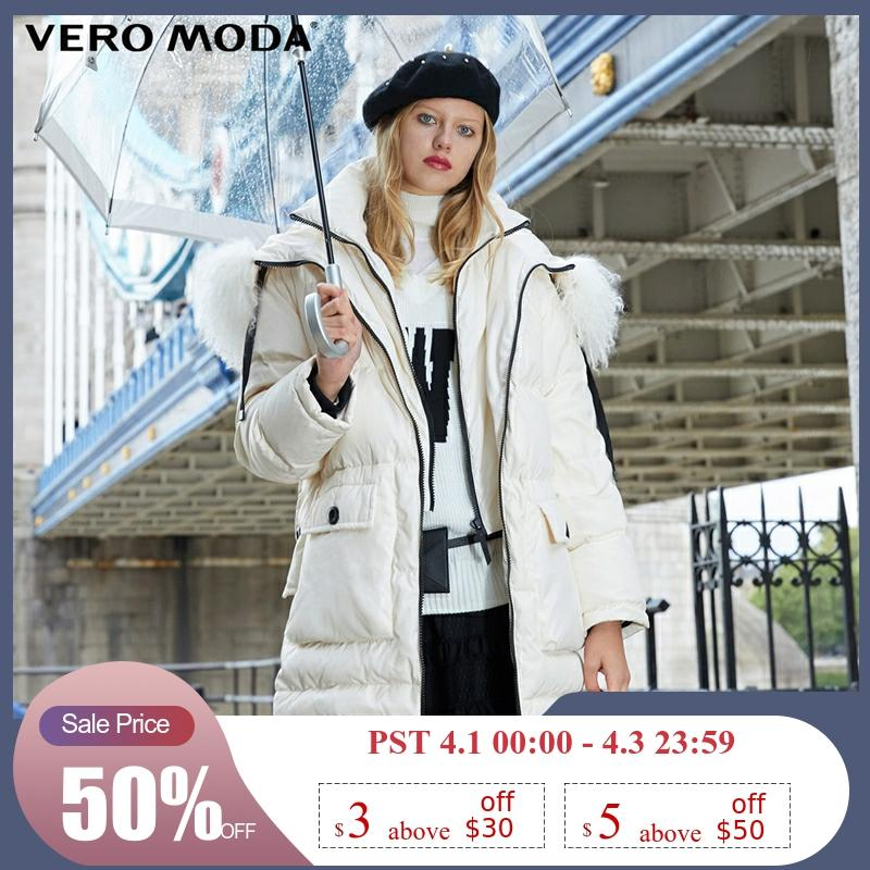 Vero Moda Women's Sheep Fur Collar Hooded Long Down Jacket Parka Coat  | 318412507