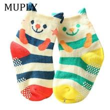 Calcetines de algodón a rayas para bebé, divertidos, antideslizantes, para recién nacidos, calcetines de Niños Niñas, calcetines para chico pequeño, 2 par/lote