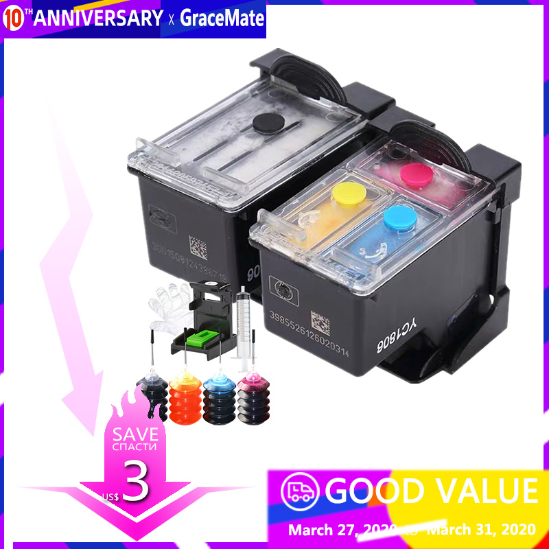 RU SA Refillable Ink Cartridge Replacement for <font><b>HP</b></font> 123 123XL for <font><b>HP</b></font> <font><b>Deskjet</b></font> 2130 1110 2133 2132 3630 3632 3638 3638 <font><b>3639</b></font> Printer image