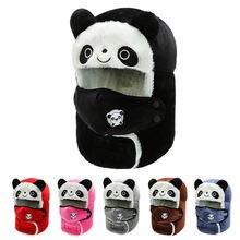 Зимняя теплая шапка для мальчиков и девочек детская зимняя плюшевая