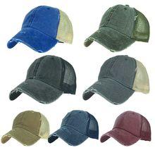 Women Vintage Washed Distressed Baseball Cap Mesh Patchwork Back Plain Solid Color Ponytail Messy Bun Snapback Trucker Hat