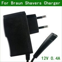 12V 0.4A 2-Prong UE Parede Plug AC Carregador Adaptador de Alimentação para Braun Barbeadores 5415 5416 5497 5610 5611 5612 5613 5614 5663 5684 5708