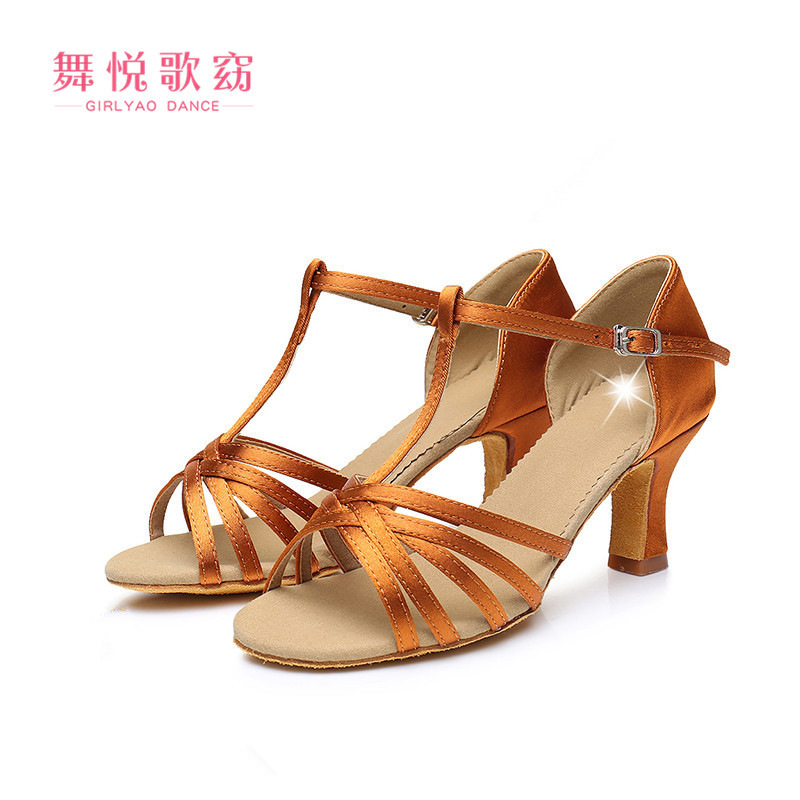 A Generation Of Fat New Style Flesh Color Satin 5/7 Centimeter In High Heels Women's Latin Dance Shoes Women's Latin Dance Shoes