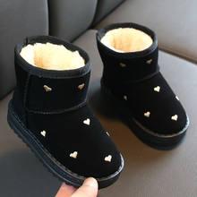 Botas de nieve impermeables para niños y niñas, botines de piel aterciopelada cálida de felpa, para exteriores