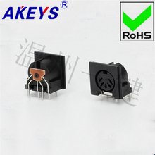 5 PCS DS-5-01c square S large terminal connector generous 5-core 7-foot socket 5PIN pin DIN mother seat