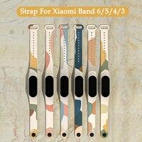 Cinturino colorato per Xiaomi Mi Band 5 6 4 3 cinturino sportivo orologio cinturino da polso in Silicone per cinturino Amazfit 5 cinturino Miband 3 4 5 6